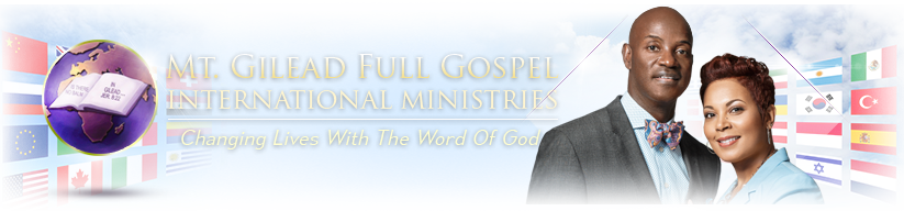 Mt. Gilead Full Gospel International Ministries Mobile Logo