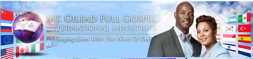 Mt. Gilead Full Gospel International Ministries Logo